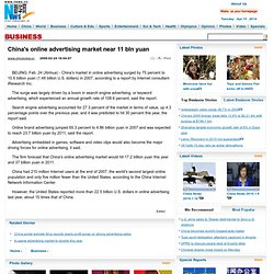China's online advertising market near 11 bln yuan_English_Xinhua