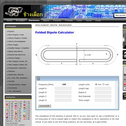 Online Calculator .:. Folded Dipole Calculator