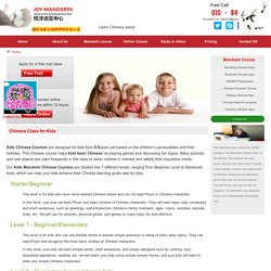 Online Chinese Class for Kids