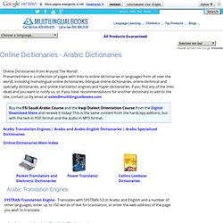 Online Dictionaries - Arabic Dictionaries Online