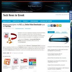 vlc-online-video-downloader-youtube.html#