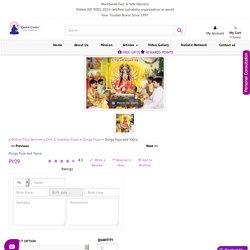 Book Online Durga Puja and Yagna- Rudraksha Ratna