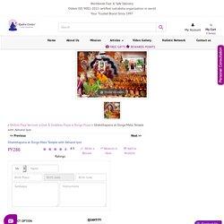 Book Online Ghatsthapana at Durga Mata Temple with Akhand Jyot
