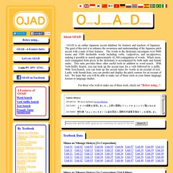 OJAD - Online Japanese Accent Dictionary