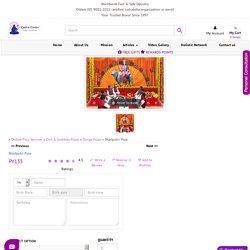 Book Online Shailputri Mata Puja on Navratri 1st day