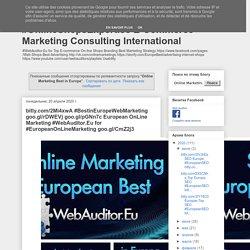 Результаты поиска для Online Marketing Best in Europe