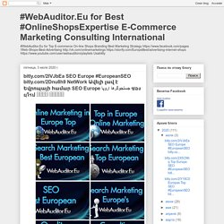 bitly.com/2IVJbEa SEO Europe #EuropeanSEO bitly.com/2Dnu8h9 NetWork Ավելի լավ է Եվրոպայի համար SEO Europe جستجوگرها اروپا ซองยุโรป एसईओ यूरोप