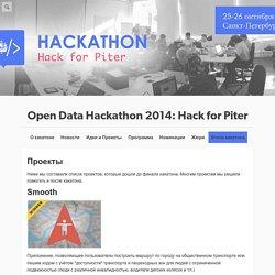Open Data Hackathon 2014: Hack for Piter — Проекты