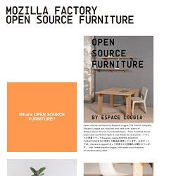 OPEN SOURCE FURNITURE