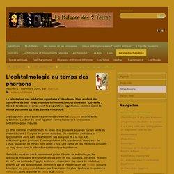 L'ophtalmologie au temps des pharaons