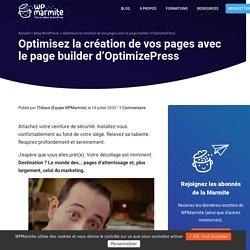 OptimizePress : que vaut ce constructeur de page marketing ?