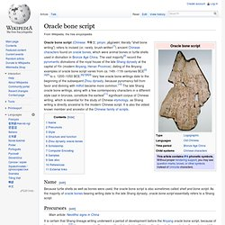 Oracle bone script