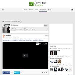 Ordinateur : news, Définition, photos, vidéos, fonds d'écran, membres