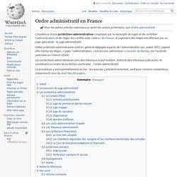 Ordre administratif en France