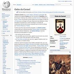 Ordre du Carmel XIII° siècle