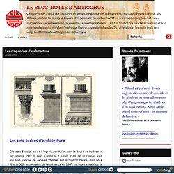 Les cinq ordres d'architecture - ANTIOCHUS ... Le Blog
