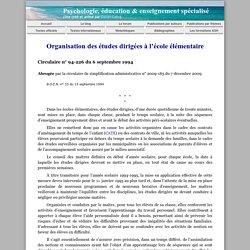 Circulaire n° 94-226 : Organisation des études dirigées à l'école élémentaire