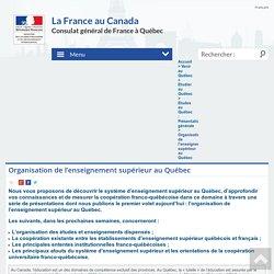 Organisation de l'enseignement supérieur au Québec