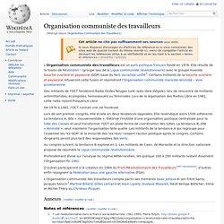 Organisation communiste des Travailleurs