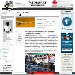 """Les grecs s'organisent avec une monnaie """"alternative"""" : le TEM"""