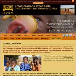 Sostegni a distanza - Bambini nel Deserto - ONG Bambini nel Deserto ONLUS - Organizzazione Umanitaria