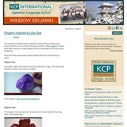 KCP International