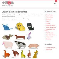 Origami d'animaux terrestres