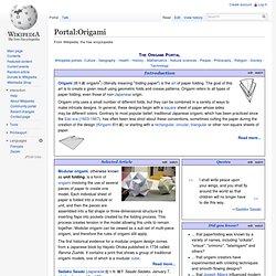 Portal:Origami