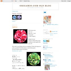 Mio Design blog
