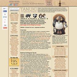 Tanuki - Japanese God of Restauranteers, Japanese Buddhism & Shintoism Photo Dictionary