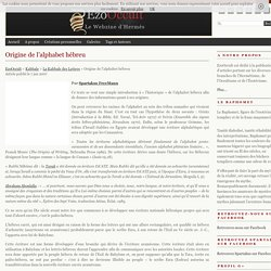Origine de l'alphabet hébreu « La Kabbale Des Lettres « Kabbale