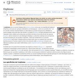 Orphisme