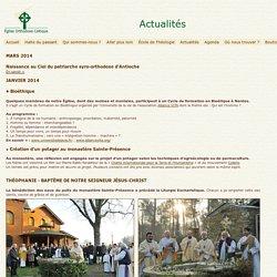 Église Orthodoxe Celtique - Actualités