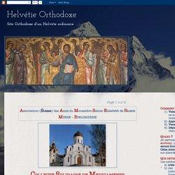 Helvétie Orthodoxe: Prions pour nos frères et soeurs chrétiens persécutés au Moyen Orient (Syrie et Irak)