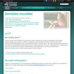 Chantal Legault, Orthopédagogue spécialisée dans la dyslexie - Dernières nouvelles