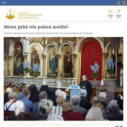 Miten pyhä tila puhuu meille? — Helsingin ortodoksinen seurakunta