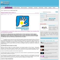 L'ostéopathie en première ligne pour prévenir et soigner les troubles liés au travail et au stress - Organisation des soins- Actualité médicale - information santé - depeches - InformationHospitaliere