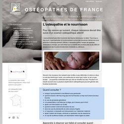 L'ostéopathie et le nourrisson