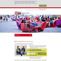 Österreich Institut Wien: Materialien