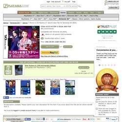 Otona no DS Mystery II: Idzumi Jiken Fair