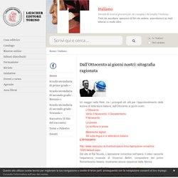 Italiano: Dall'Ottocento ai giorni nostri: sitografia ragionata - Loescher Editore