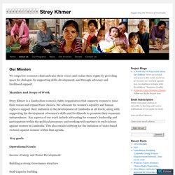 ស្រ្តីខ្មែរ Strey Khmer