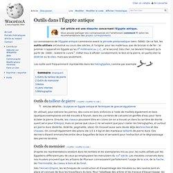 Outils dans l'Égypte antique