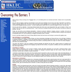 Overcoming the Barriers 1
