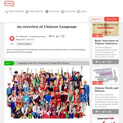 An Overview of the Chinese Language - CCHATTY