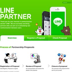 Overview : LINE Partner