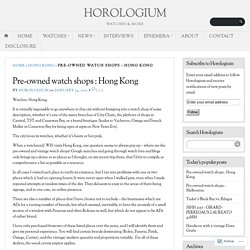 Pre-owned watch shops : Hong Kong – HOROLOGIUM
