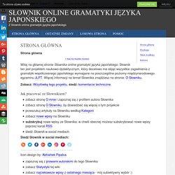 Słownik online gramatyki języka japońskiego