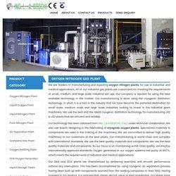 Oxygen Nitrogen Plants, Gas Oxygen Nitrogen Plant