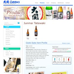 Ozeki Sake - Junmai Tatewaki